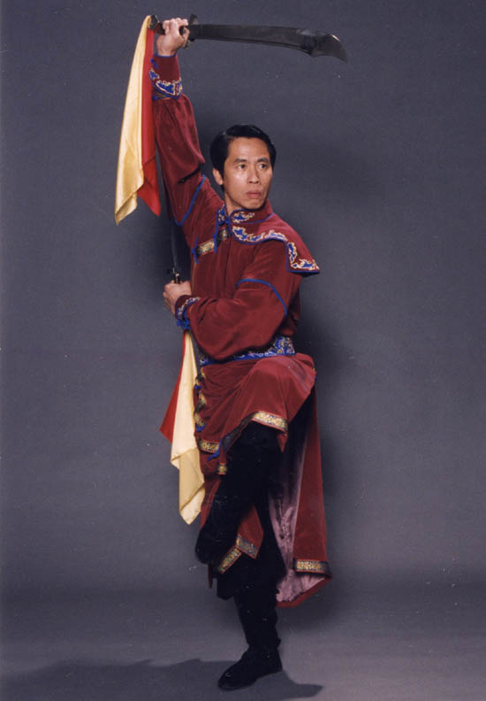 Lin's Martial Arts Academy